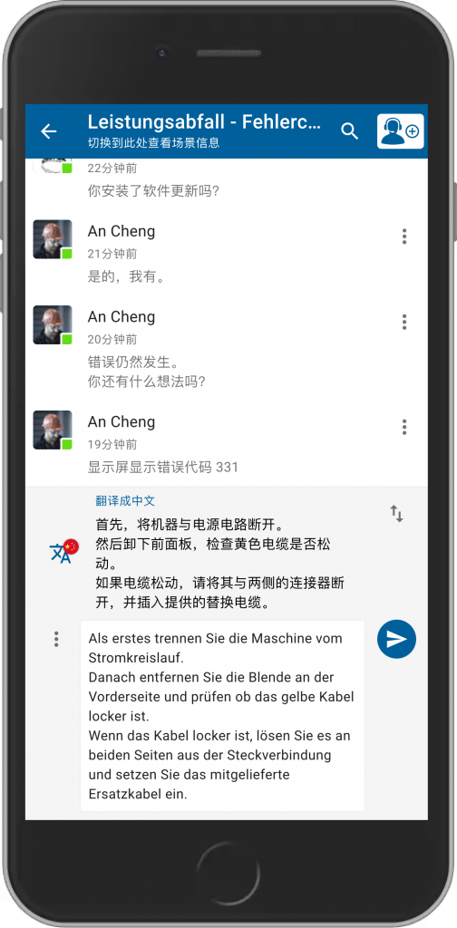Chinesische Übersetzungsfunktion ermöglicht internationale Kommunikation